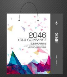 Custom CCNB/carton blanc/Paper Board Litho produit électronique d'impression couleur /Jouets/cups Emballage cadeau sac de papier à main