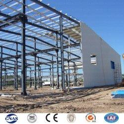 カスタム産業モジュラープレハブのプレハブの金属の構造スチールフレームの構造の構築のプレハブのオフィスの倉庫の研修会の工場記憶