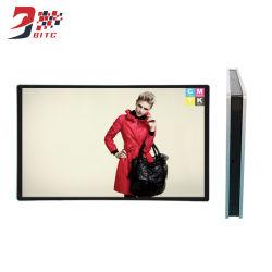 Lecteur double face à AD 43 pouces 55 Inch Digital Signage Player de publicité