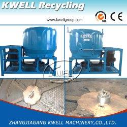 Advanced Paper-Plastic сепаратор, PE/ПП и ПВХ/EVA утилизации машины