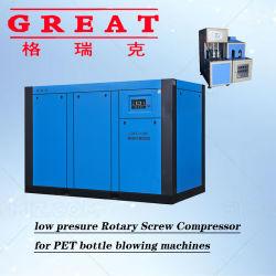 3,5 бар -5 бар низкое Pressrue винтовой компрессор кондиционера воздуха для выдувания Пэт промышленности