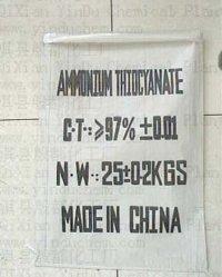 Thiocyanate d'ammonium (99 %)
