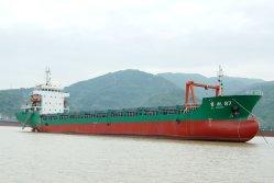 79600tpl navires transporteurs de vrac pour la vente