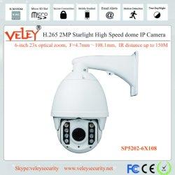 2MP 6-дюймовый Pan Tilt Zoom CCTV Mini высокоскоростных купольных камер PTZ