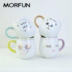 Souriants face ensemble cadeau en céramique mug