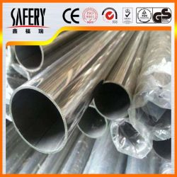 2507 S32750 En1.4410 F53 труб из нержавеющей стали для двусторонней печати/трубки