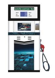 Дозатор топлива на АЗС