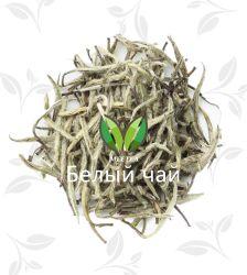 Le BAI Hao Yin Zhen Silver Poids de l'aiguille du thé blanc