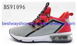 新しい方法スニーカーファブリック上部のバスケットボールの連続したスポーツの靴