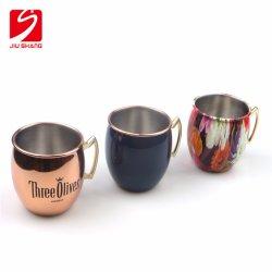 La cerveza de acero inoxidable taza de cobre para la promoción de diseño personalizado