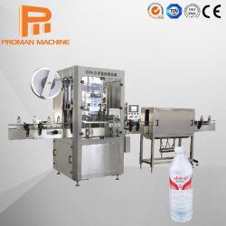 びんの天然水の自動高速PVC袖のラベルの収縮の分類機械
