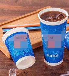 콜라 커피 차 최신 찬 음료를 위한 100% 분해 가능한 처분할 수 있는 종이컵