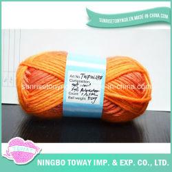 Pull en laine Hat écharpe tricot libre facile les patrons de bébé
