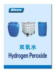 過酸化水素50%純度H2O2の産業等級