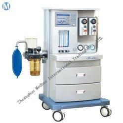 Больница используется Exeelent производительность машины анестезии