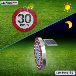 太陽トラフィックの道の通りのルートの表示器のGuideboardの速度の歩行者の軽い方向印