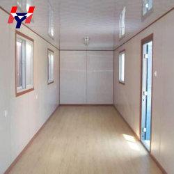 Faible coût de luxe préfabriqué conteneur extensible Chambre Salle de séjour