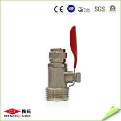 1/2のインチの回転ROのPEの管のための3/8インチの金属球弁