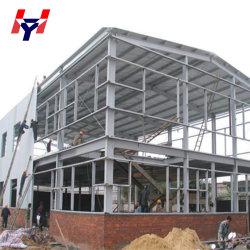 Estrutura de aço da engenharia pré-comercial Metal metálico para Edifícios Garagem para venda