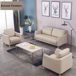 オフィス用家具の現代余暇の革ソファーの家具