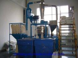 Высокая эффективность и низкое потребление ПВХ пластика Pulverizer серии Mf