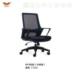 Serviço de alta qualidade a malha preta de volta Secretário Tarefa cadeira (HY-900B)