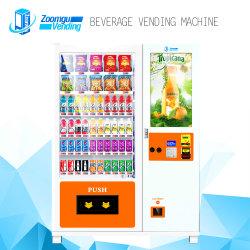Автомат с сенсорным экраном для охлаждения напитков и закусок
