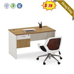 الصين بالجملة خشبيّة بينيّة يعيش غرفة أثاث لازم حديثة [أفّيس كمبوتر] مكتب