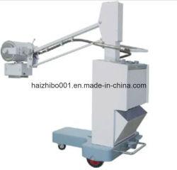 أجهزة HP-Hfx110m Mobile X-ray (3 كيلو واط، 15/30/50 مللي أمبير)