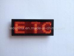 영어 버전 LED 이름 배지