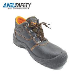 Antideslizante impermeable Zapatos de seguridad de China Wholesale