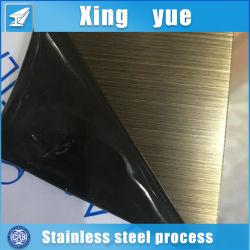 Чертеж из нержавеющей стали 304 плит перекатываться пластины из нержавеющей стали