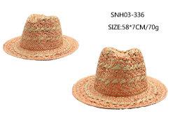 جديدة أسلوب فصل صيف شاطئ مظلة نساء قبّعة [سترو هت] برتقاليّة