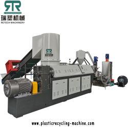 La película PE PP/HDPE LDPE Máquina de rallar el reciclaje de residuos de plástico/Línea de peletización gránulos que planta