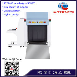 8065 Secutity Scanning Machine X Ray تخزين الأمتعة
