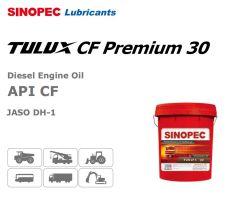 Нефтепереработкой Tulux CF Premium 30 Дизельное моторное масло
