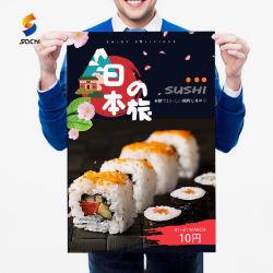 中国Alibabaの方法昇進のデジタルペーパー広告の映画のポスターデザインおよび印刷