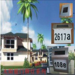 太陽屋家番号ライト