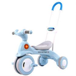 2-3-6세의 여성 아기와 다기능적 아기 수컷을 위한 핫 셀링 서비스 실외 슬라이딩 핸드 어린이 세발자전거를 밀어 보세요