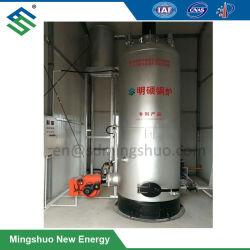천연 가스 Biogas에 의하여 발사되는 온수 보일러