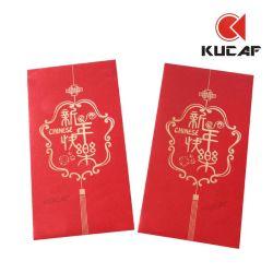 Goldstempelnchinesisches Geschenk-roter Pocket Umschlag
