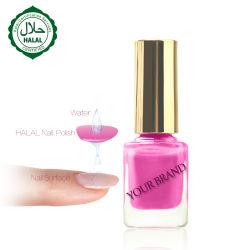 Couleurs Hot-Selling 62 perméable à l'eau Halal le vernis à ongles