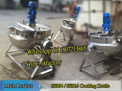 ステンレス鋼の二重JacketedのJacketed炊事道具の蒸気の炊事道具
