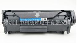 Q2612A Cartucho de tóner láser Universal compatible con HP 2612UNA HP1010/1012/3015/3030/1015/3020/1020/1050/1022/1018M1005/3052/3055, Cannon 703/303