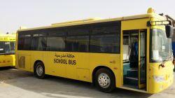 Autocarro escolar do Condicionador de Ar --- AC180