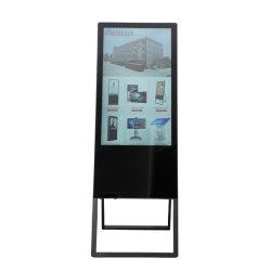 LCDのメディアプレイヤーを広告するWiFi人間の特徴をもつUSB Windowsスマートなデジタル