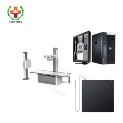 Си-D047В больницу 50квт высокой частоты цифровое рентгеновское оборудование для рентгенографии