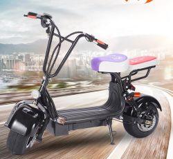팻 타이어 Citycoco Harley 소형 미니 2륜 구시코코 전기 스쿠터