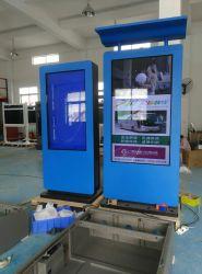広告のための屋外広告の立場1080P屋外LCDのモニタUSBのメディアプレイヤー