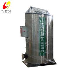 Kérosène Chaudière à vapeur d'huile 350 kgh